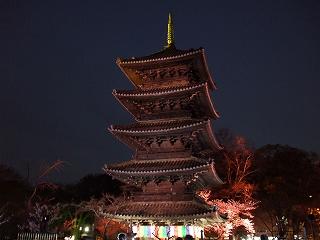 s-興正寺 002.jpg